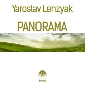 YaroslavLenzyakPanoramaBonzaiProgressive870x870